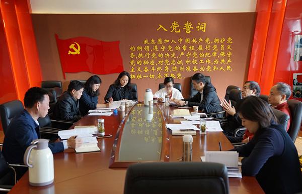"""学校""""不忘初心、牢记使命""""主题教育领导小组举行第六次集中研学"""