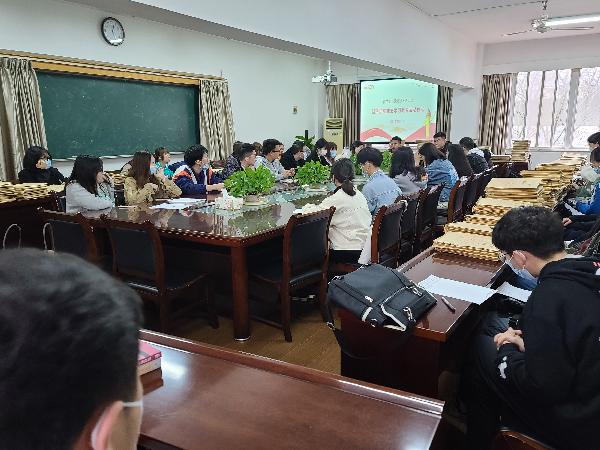 新法学院举办党史学习教育启动仪式